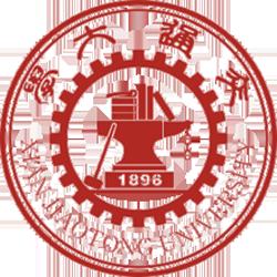 Xi'an Jiaotong University Logo (Top 10 Universities in Asia)