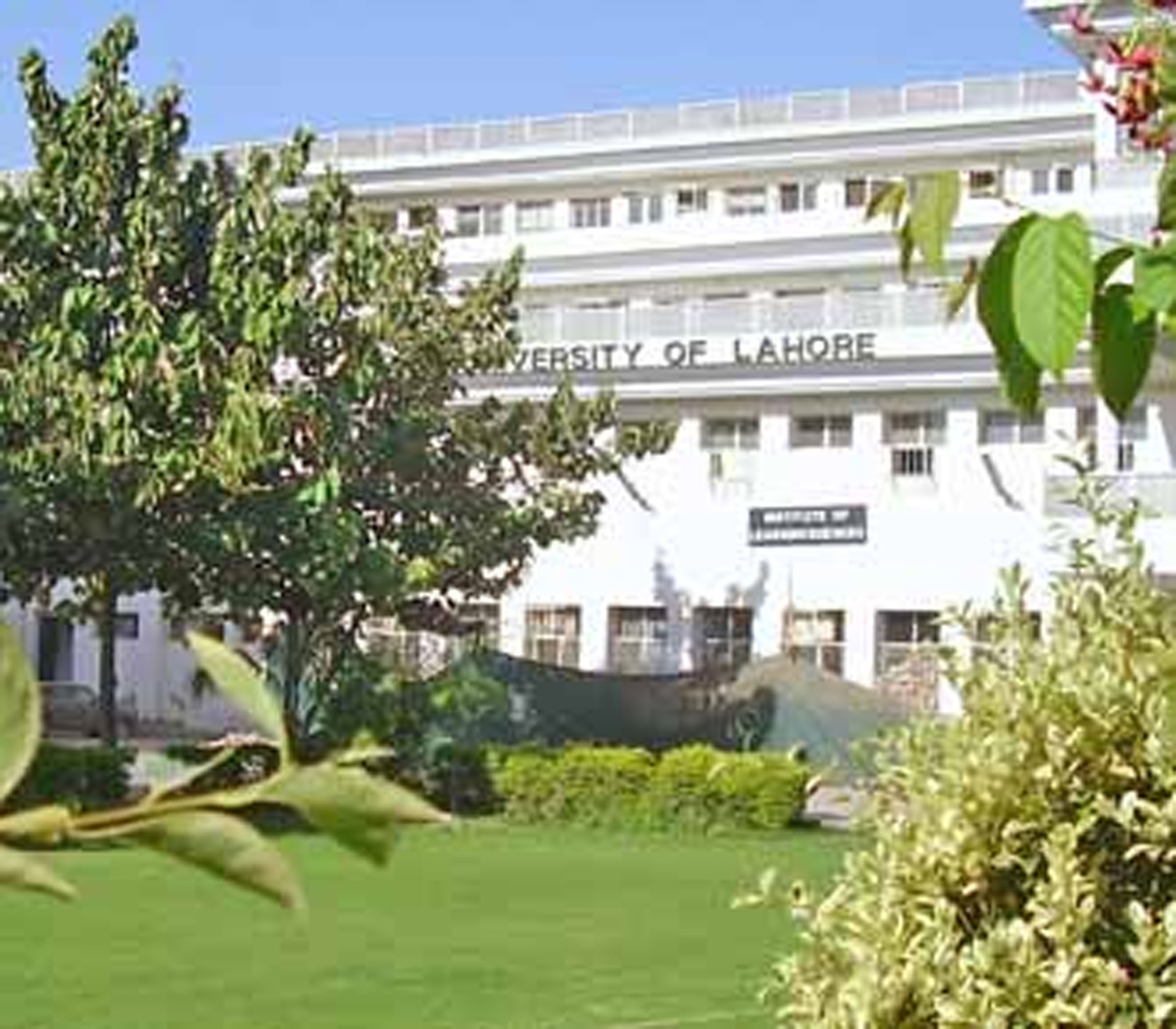 University of Lahore Admission