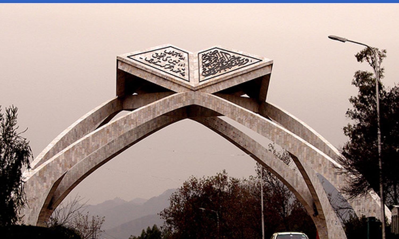 Quaid-i-Azam University Lahore Admission