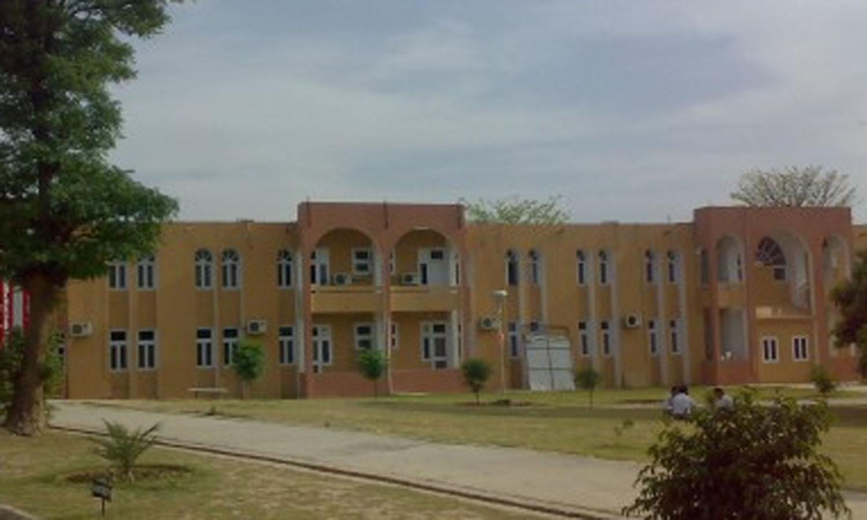Riphah International University Rawalpindi Admission 2019