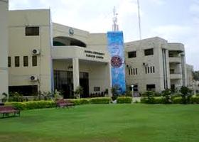 Bahauddin Zakariya University Admission 2019 Last date, Eligibility [Fee Structure]