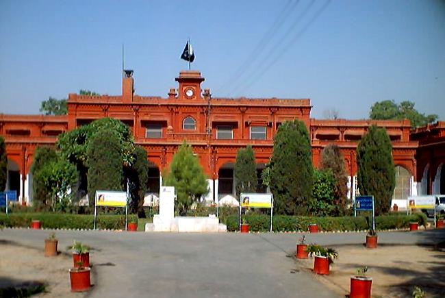 GC University Faisalabad Admission