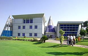 GIFT University Lahore Pakistan Admission 2017 BS & MS Programs