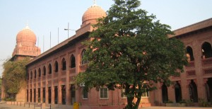 Global Institute Lahore