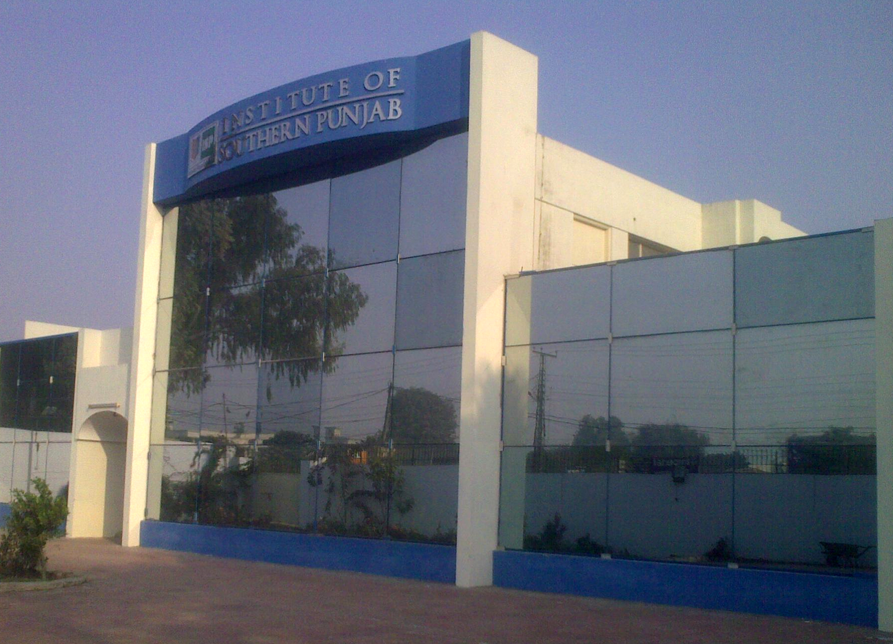 Institute of Southern Punjab Admission