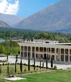 Karakoram International University Admission