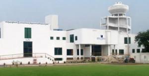 Multan Medical and Dental college Logo
