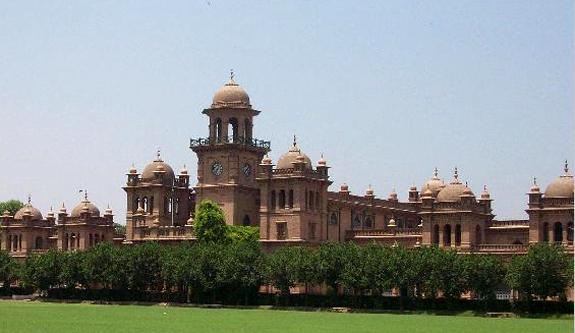 University of Peshawar Admission