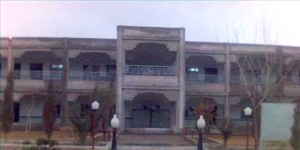 Al-Hamd Islamic University Admission