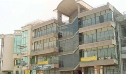 Al-Khair University Admission
