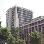 Asian University Admission