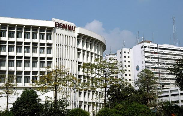 wiki list hospitals bangladesh