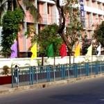 Bangladesh University of Textiles Admission
