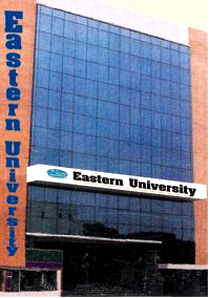 Eastern University Admission 2017 Last Date and Fee Structure