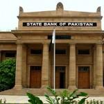 Pakistan Institute of Development Economics Islamabad Admissions