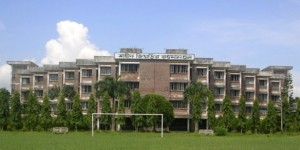 Patuakhali Science and Technology