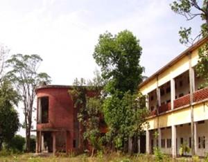 Premier University