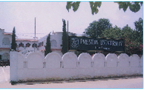 Preston University Kohat Admission