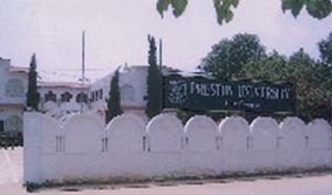 Preston University Kohat