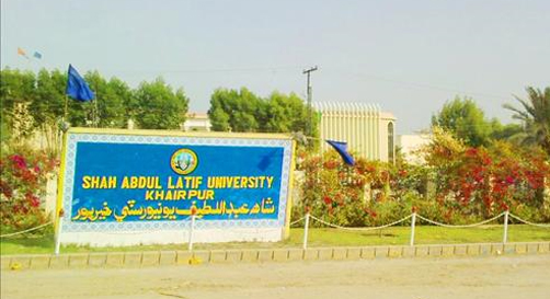 Shah Abdul Latif University Admission
