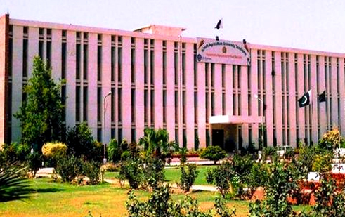 Sindh Agriculture University Admission 2018