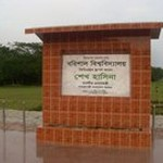 University of Barisal Admission
