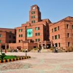 University of Central Punjab Admission