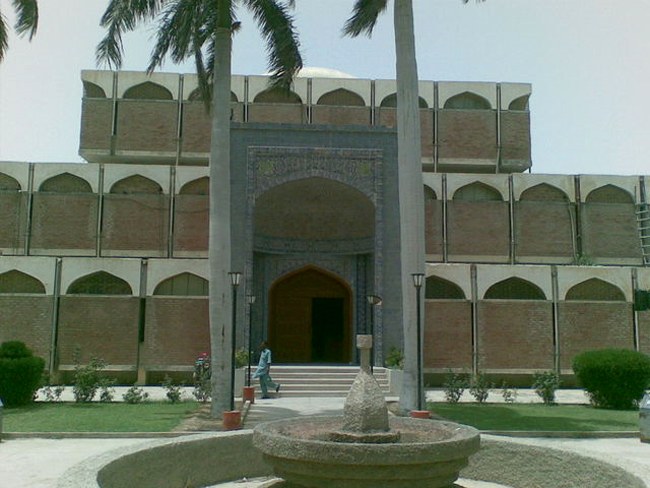 University of Sindh Admission