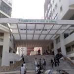 America Bangladesh University Admission