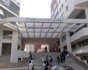 America Bangladesh University