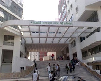 America Bangladesh University Admission