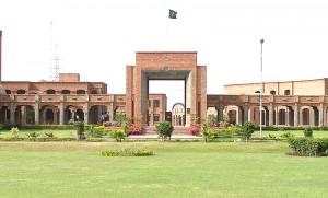 Comsats Vehari Campus
