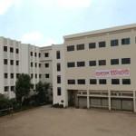 IBAIS University Admission