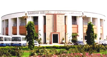 Lahore Medical & Dental College Admission