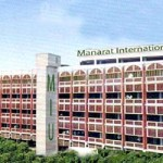 Manarat International University Admission