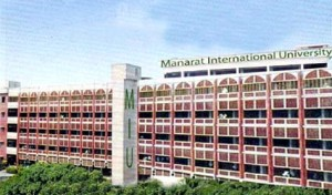 Manarat International University