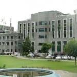 Shifa College of Medicine Admission