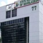 State University Of Bangladesh Admission