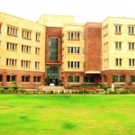 Comsats Attock Campus Admission 2018 Last Date and Fee Structure