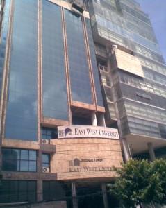 east west university bangladesh