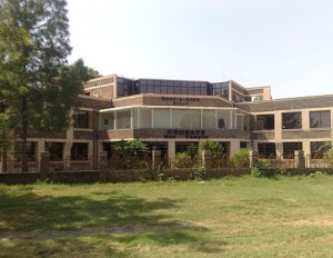 Comsats Wah Campus