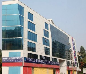 world university bangladesh