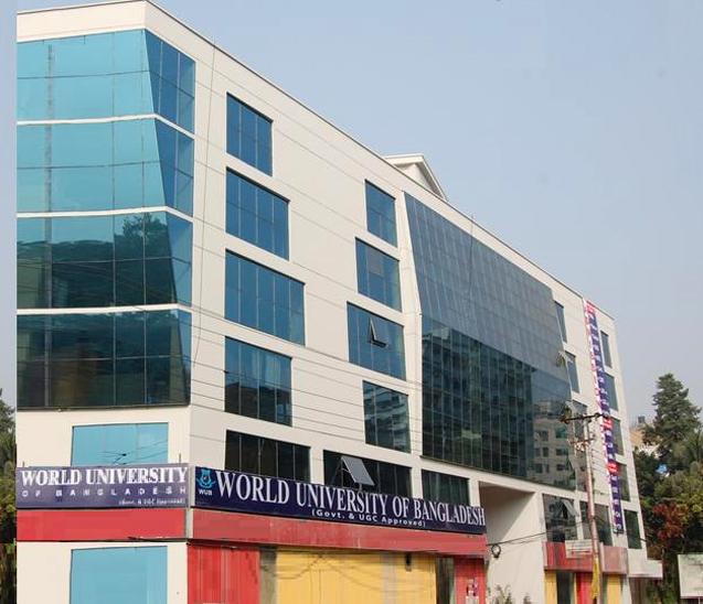World University Admission