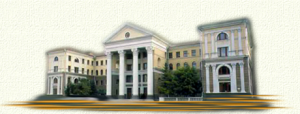 Belarusian State Academy of Music logo (Top 10 Universities in Belarus)