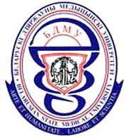 Belarusian State Medical University logo (Top 10 Universities in Belarus)