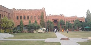 Fast University Lahore Campus