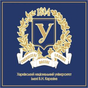 Kharkiv National University Logo (Top Universities in Ukraine)