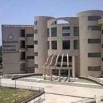 Muhammad Medical College Admission