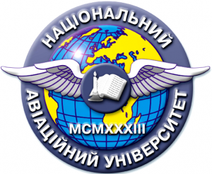 National Aviation University Logo (Top Universities in Ukraine)