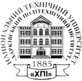 National Technical University of Ukraine Logo (Top Universities in Ukraine)